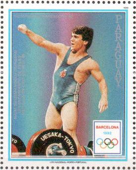 Naim_Süleymanoğlu_1989_Paraguay_stamp