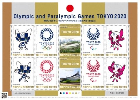 Briefmarken Tokio 2020 1.Ausgabe